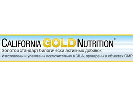 Натуральные добавки от California Gold Nutrition